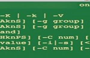 Linux下的sudo及其配置文件/etc/sudoers详细配置
