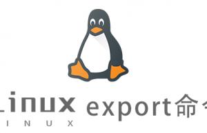 Linux常用命令export命令具体使用方法