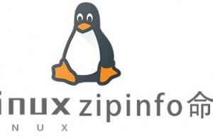 Linux常用命令zipinfo命令具体使用方法