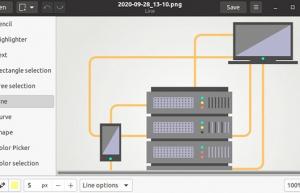 Linux中安装并使用Drawing具体步骤